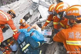 湖北十堰市張灣區燃氣爆炸事故 已造成25人死亡
