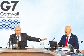 G7公報首度提台海穩定重要性 菅義偉峰會發聲 挺台參與WHA