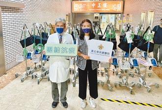 賈永婕募9千萬 捐342台救命神器