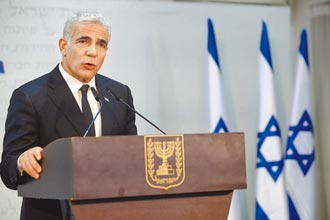 以色列變天在望 班奈特將任總理
