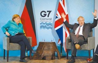 G7公報點名中國 籲尊重新疆人權香港自由