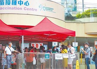 香港12歲以上學童 今起可打輝瑞疫苗