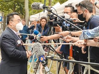 伊朗核協議談判 北京籲美取消制裁