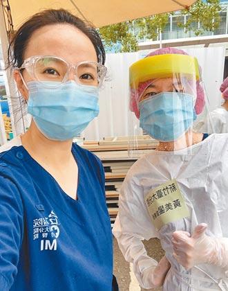 300醫護女力拚了 5天篩檢5000移工