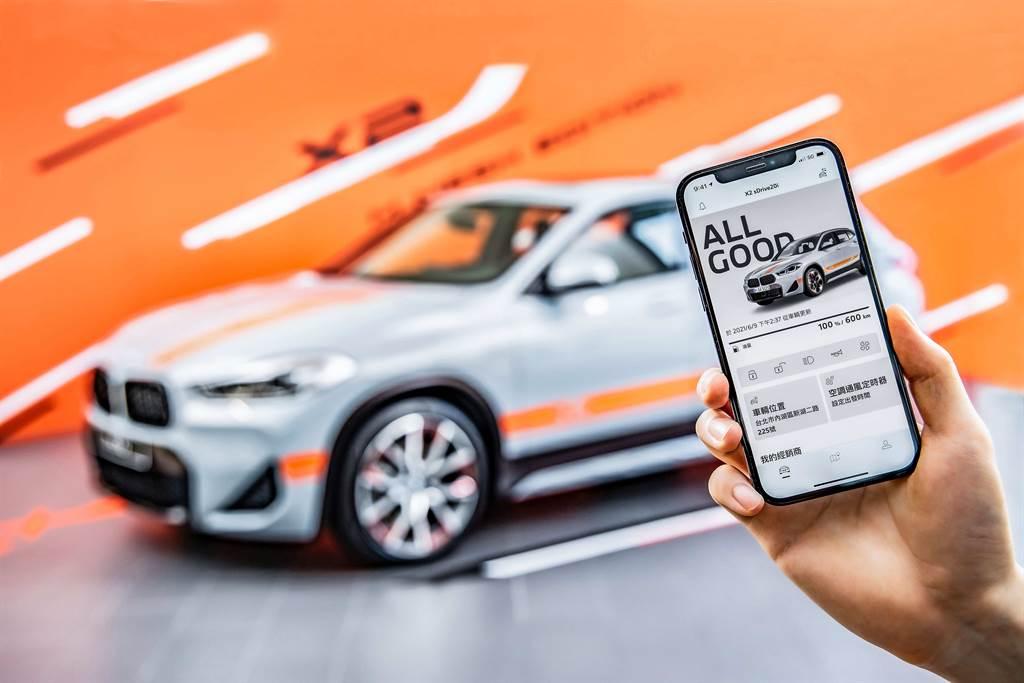 全新BMW X2全面導入My BMW App,提供車主更具科技與智慧的貼心功能,讓您可輕鬆掌控愛車相關事務。