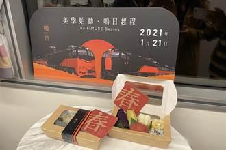 「舊酒新裝」展現台灣傳統美好在地滋味