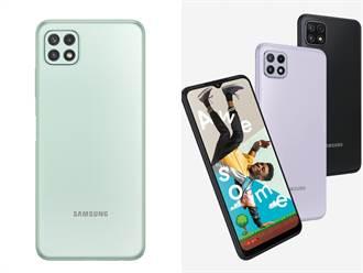 鎖定5G市場 三星Galaxy A22 5G大電量四鏡頭7千有找