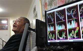 2萬人幣起家賺到2000萬 中國第一股民去世