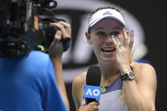網球》丹麥甜心女兒出生 IG貼出幸福合照