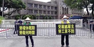 痛批民進黨無視勞權 工會今行政院前舉牌抗議1小時