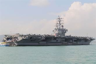 美國海軍:航艦雷根號打擊群入南海