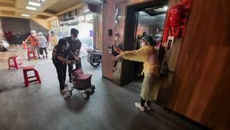 北巿85歲長者疫苗開打 游淑慧曝3亂象:打疫苗像城市障礙賽