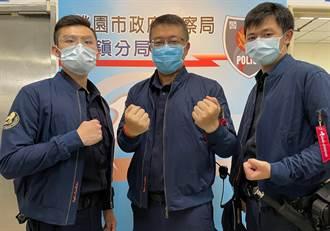 慶祝警察節桃園平鎮警友辦事處贈飛行夾克