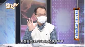 台藝人急飛大陸打疫苗 鄭弘儀曝科興疫苗內幕