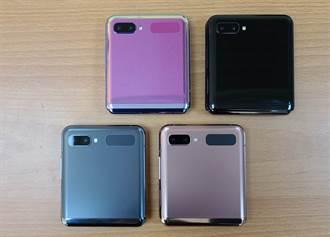 2款Galaxy Z摺疊螢幕手機發表日與上市日 皆遭爆料曝光