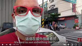 智利YouTuber揭台灣防疫1狀況「在國外很難看到」嘆:我的國家完蛋了