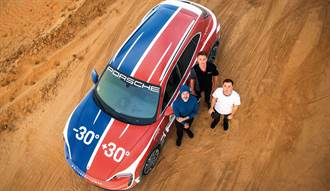 Porsche攜手天才空拍攝影師 呈現全新Taycan Cross Turismo的極致表現