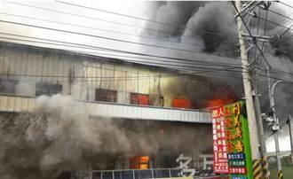 神岡廣告公司工廠遭祝融 壓克力助火勢2層樓瞬間全燒光