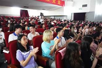 八桂大地、民族之鄉-廣西高校近500師生彙聚廣西藝術學院共創金犢