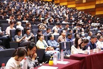 「金犢三十」全球校園創意分享會走進上海建橋學院