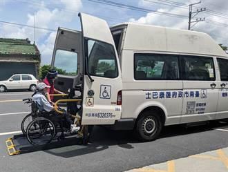 方便長者施打疫苗 南市安排83輛專車駐點各區公所