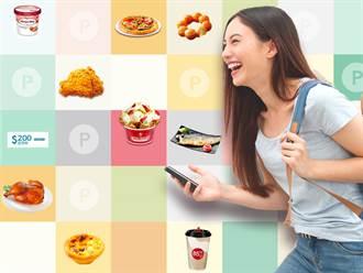 中華電信、台灣大與遠傳搶付公布最新方案 鎖定上網與漫遊需求