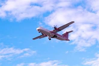 飛機將墜毀不會通知乘客?驚悚真相曝光網嚇壞