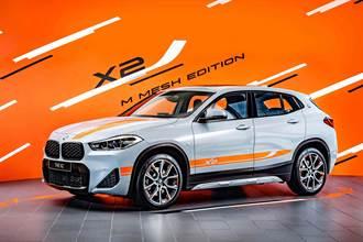 22年式BMW X2新增M Mesh Edition車型 188萬起上市