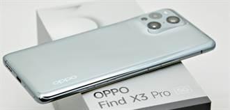 [開箱]OPPO Find X3 Pro外型絕美 一眼即有深刻印象