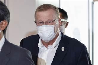 國際奧會副主席抵日本 為東京奧運進行最後準備