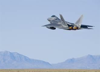 攔截UFO? 美多架F-22秘密進行長程任務