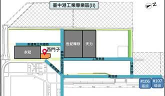 西門子離岸風力機艙組裝廠 將於台中港完工營運