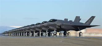 全球對F-35需求強勁 美搖擺也沒差