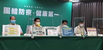 減輕醫療負擔 台南衛生局提供居家隔離者脈搏血氧機