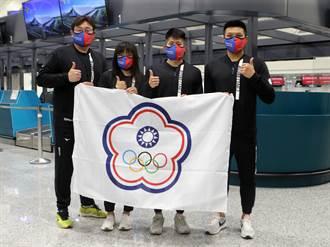 中華泳協3選手赴葡萄牙 挑戰東奧馬拉松游泳資格