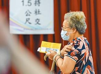 施打年齡、通知方式、地點 22縣市各有作法 各地打疫苗同老不同命 柯酸是奇蹟