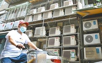 朝野齊聲籲 6月民生用電減收電費