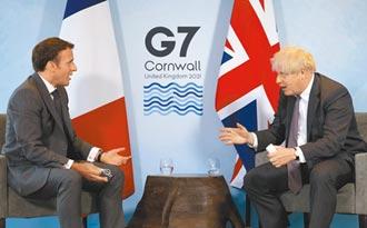 馬克洪強調 G7非敵視中國俱樂部