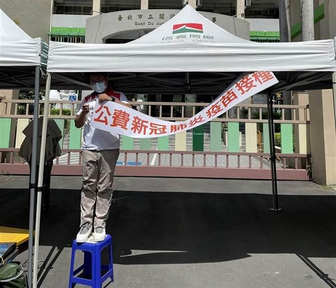 信義房屋贊助關渡醫院疫苗施打所需的帳篷。圖/信義提供