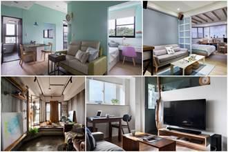 《人氣排行TOP10》高坪效迷你宅設計 讓你擺脫好「窄」生活圈