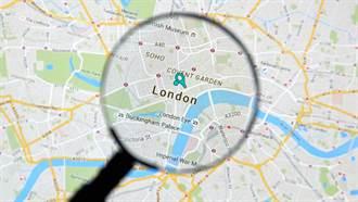 少女開Google地圖竟穿越時空!驚見6年前的自己秒傻眼