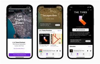 豐富服務生態 蘋果正式推出Apple Podcasts訂閱服務