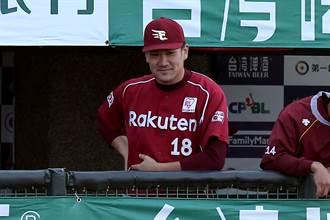 棒球》日本武士隊24人名單公布 田中將大領銜