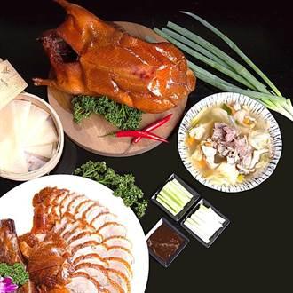 蘭陽客人聲聲喚 礁溪長榮鳳凰酒店掛爐烤鴨、麻辣鍋即起外賣