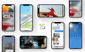 果粉快筆記 12項iOS 15新功能舊iPhone看得到用不到