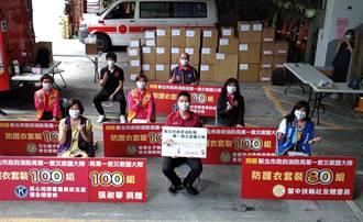 公益團體齊心抗疫 捐贈680組防疫套裝包