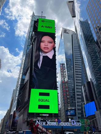 張惠妹霸氣登紐約時代廣場巨幕!為女性平權發聲