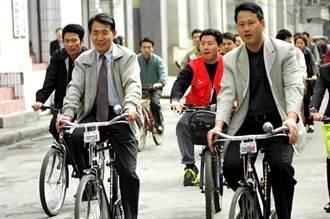 史話》司長只「配騎」腳踏車──中國謀略(十二)