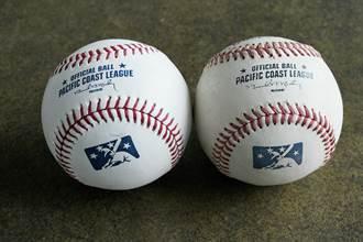 MLB》嚴格執行抓外部物質 大聯盟公布新措施