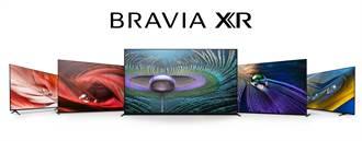 仿人腦分析影像 Sony發表全新BRAVIA XR系列智慧電視